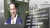 Fashion Show 48期 开运新年 红色嫣然
