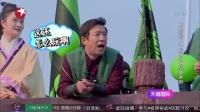 """兄弟联手""""群殴""""罗志祥 节操统统不要了 极限挑战 160424"""