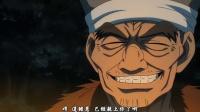 一拳超人OVA(第03集)