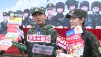 """杨烁为新剧体重暴涨20斤 爆料跟女主牟星见面""""难"""" 160427"""