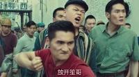 叶问3[粤语]Ip.Man.3.2015[BD—1080p]