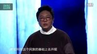 田沁鑫:中国为什么出不了星球大战这样的超级IP