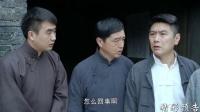 《殊死七日》32集预告片