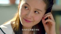 《那年青春我们正好》跑男版宣传片