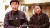 吴天明 导演是怎样炼成的