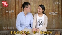 在西安娶个媳妇要花多少钱?看完才知道已经娶不起老婆了!