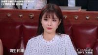 """沈梦辰自曝找男友认钱不认人 暗示杜海涛是""""富二代"""""""