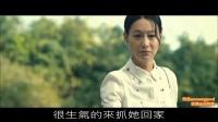 【谷阿莫】5分鐘看完2015 母親節不快樂的電影《上身》