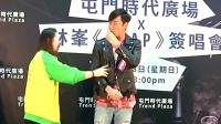 林峰患上演唱会后遗症 没有跟千语妈妈度母亲节 160509