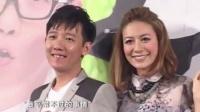 江若琳承认与曹云金恋情 希望大家给我祝福 160512