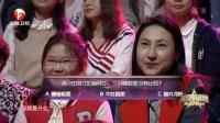 """""""小汪峰""""卖唱养活爸爸妹妹 160514"""