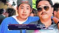 父亲在美国行贿被判刑 吴建豪称在拍戏不回应 160515