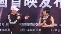 """陈建斌与吴莫愁""""相见恨晚"""" 自曝:是莫莫的影迷 160515"""