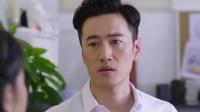《头号前妻》36集预告片