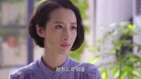 《头号前妻》33集预告片
