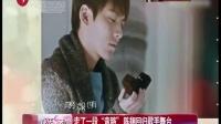 """娱乐星天地20160517走路一段""""弯路""""陈翔回归歌手舞台 高清"""