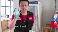 《逗比实验室》:超声波能赶走蟑螂老鼠吗?