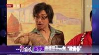 每日文娱播报20160519张学友成表情包新秀? 高清
