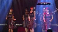 ℃-ute为登台开唱苦练中文 超萌语调融化全场粉丝 160522