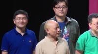 """《屌丝有话说》杭州开机 """"华文""""黄一山深扒娱乐圈 160523"""