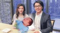 阿杜喜获超可爱小杜杜 新手老爸陪妻儿睡医院 160523