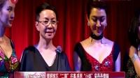 """娱乐星天地20160525姜妍难忘""""二胖""""往事感恩 """"小妈""""宋丹丹青睐 高清"""