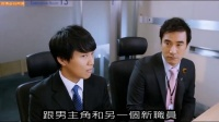 【谷阿莫】3分鐘看完2016電影《我的新野蠻女友》