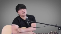 果木浪子吉他教学入门 第26课 写给成都的歌 赵雷