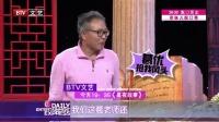每日文娱播报20160526谢园自曝当年很受欢迎 高清
