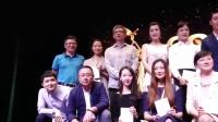 第28届电视金鹰奖启动 演员王雷助阵盼获奖 160527