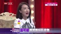 每日文娱播报20160527温可馨教您跳好肚皮舞 高清