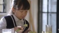 《檸檬初上》38集預告片