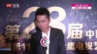 """每日文娱播报20160530王雷 秒变""""表情包"""" 高清"""