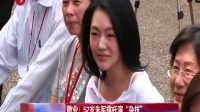 """娱乐星天地20160531敬业!52岁朱军撑杆演""""杂技"""" 高清"""