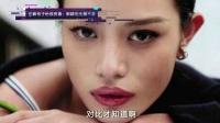 赵本山为网红女儿拉票 汪峰夸妻子章子怡很贤惠 160602