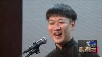 曹云金为粉丝策划求婚仪式 自曝与女友江若琳已见父母 160604