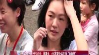 """娱乐星天地20160606分久必合!蔡康永、小S有望合体主持""""金曲奖"""" 高清"""