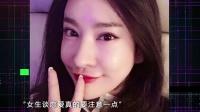 演员郭柯彤疑曝不雅视频系德云社烧饼热恋女友 160607
