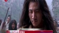 """娱乐星天地20160607土洋结合!胡军自认""""村口胡大爷"""" 高清"""