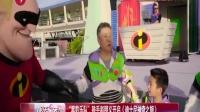 """娱乐星天地20160607""""黑豹乐队""""鼓手赵明义开启《迪士尼神奇之旅》 高清"""