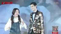 《我的奇妙男友》答谢会 金泰焕现场公主抱吴倩 38