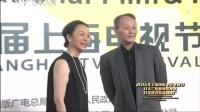 第届上海电视节红毯 奚美娟入场