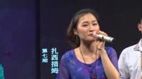 楼沁分享新歌《高压锅》 自信有喜剧天赋求扮丑 160611