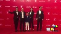 第19届上海电影节开幕红毯 欧阳娜娜黑西装帅气张静初红裙美艳 160611
