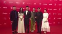 第19届上海电影节开幕红毯 古天乐陈伟霆争帅唐艺昕白裙凹造型 160611