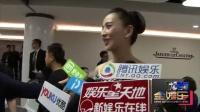 佟丽娅讲瘦身经验拉仇恨 自曝电影节最想见刘青云和谢霆锋 160612