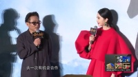 """李连杰戏称范冰冰难对付 黄晓明因""""二""""演二郎神 160612"""