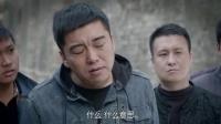 《愛的追蹤》文皓談判化幹戈 三林襲擊釀禍端