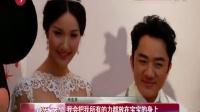 """娱乐星天地20160614李亚男:幸福无捷径 婚姻需""""经营"""" 高清"""