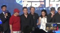 《夏有乔木》将拍系列 刘流遇康洪雷化身迷弟 160615